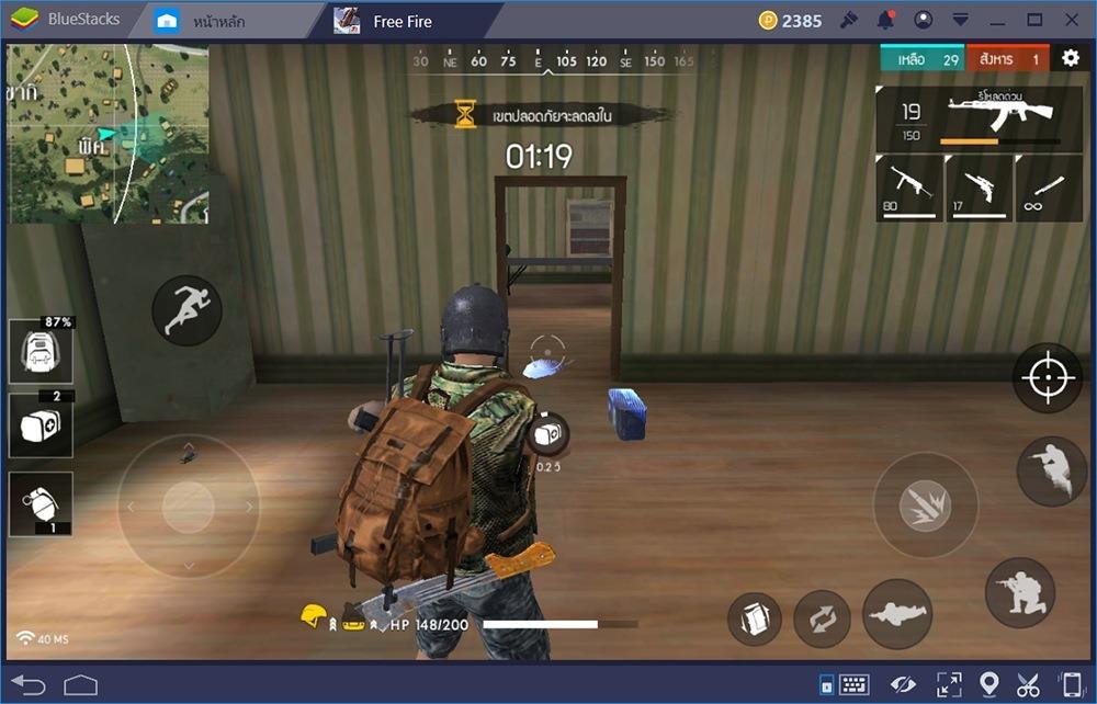 การใช้คอมพิวเตอร์ในการเล่นเกม